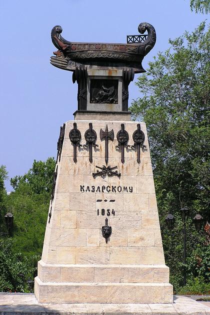 Памятник А. И. Казарскому в Севастополе