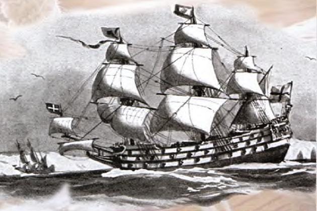 «Ройял Соверин» в море