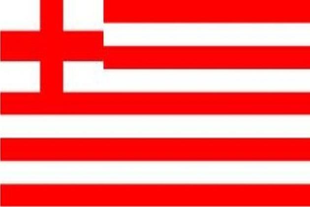 Флаг Ост–индской компании с 1600 по 1707 г.