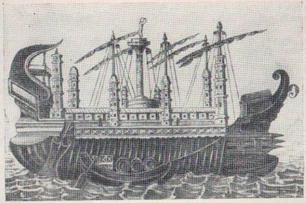 Сиракузянка Архимеда