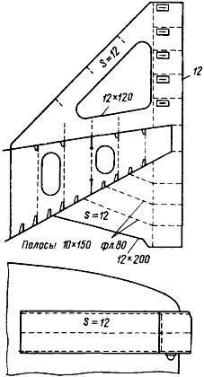 Конструкции корпусов и упоров