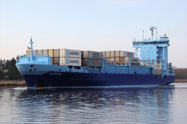 Диффузионная металлизация - контейнеровоз Aurora