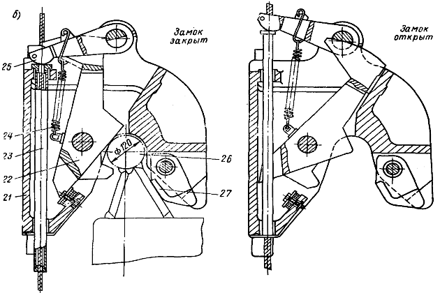 Двух-замковый сцеп