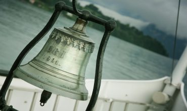 Надежность судовых технических средств в рыбной промышленности