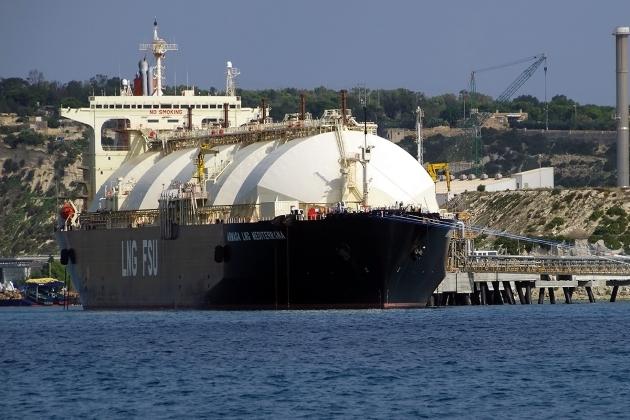 Газовоз Armada LNG Mediterrana