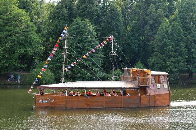 Маломерное судно Зодиак