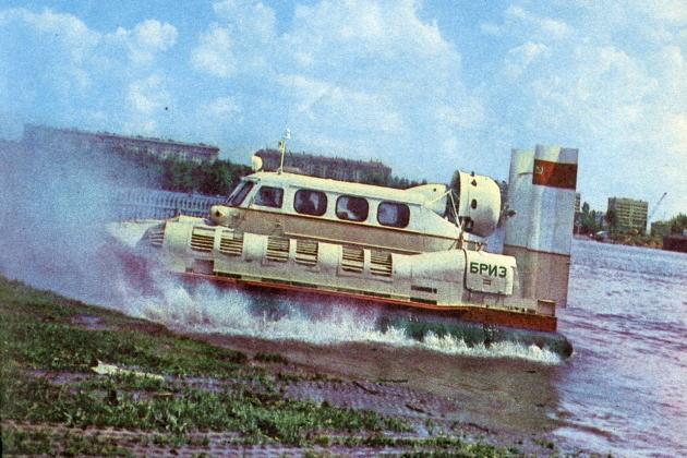 Приемка судна из ремонта - судно на воздушной подушке Бриз