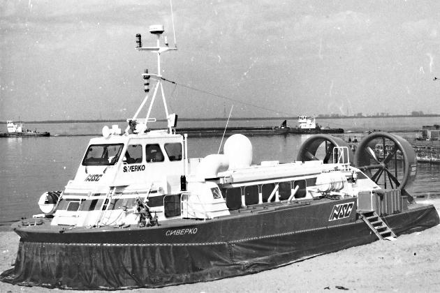 Приемка судна из ремонта - судно на воздушной подушке Сиверко