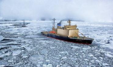 Организация технического обслуживания и ремонта судов по непрерывной системе