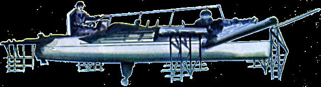 Гидроаоплан