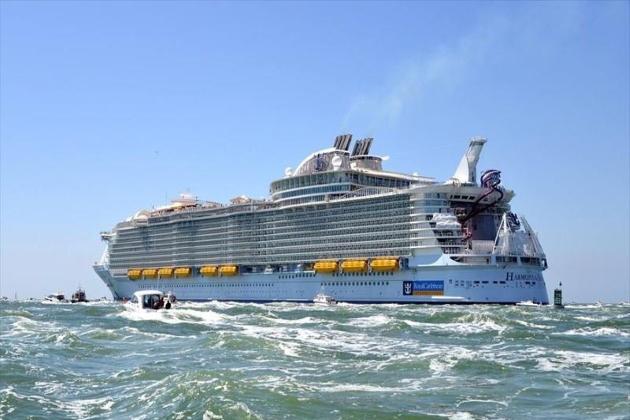 Пассажирское судно Harmony of the seas