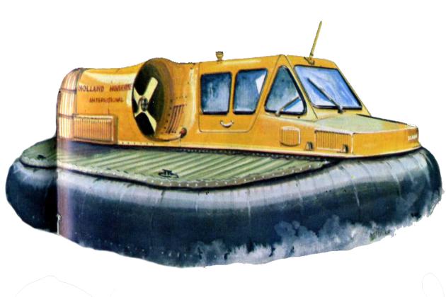 СВП SH-2