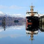 Вспомогательные механизмы судна