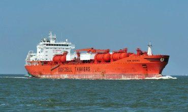Покрытия судовых грузовых помещений, топливных и балластных танков