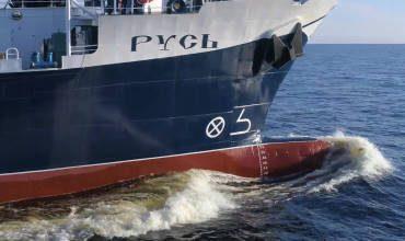 Сопротивление движению малого судна