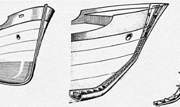 Конструкция носовой и кормовой оконечностей судна
