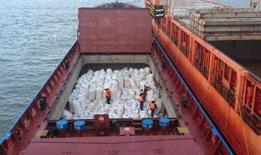 Сепарация и крепление грузов на судне