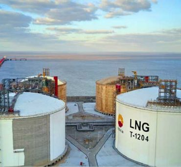 Fundamentals of Liquefied Natural Gas