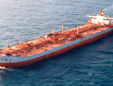 Тренировочный Delta тест онлайн по особенностям работы на танкерах
